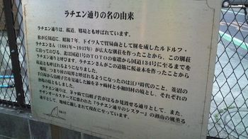 P1000447_2.jpg